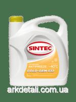 Антифриз GOLD G12, (-40), 5л, желт, Sintec