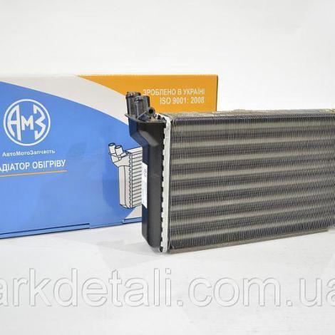 Радиатор отопителя ВАЗ 2110 (алюминиевый)