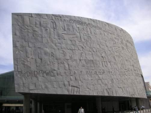 Inscripciones Biblioteca Alejandrina