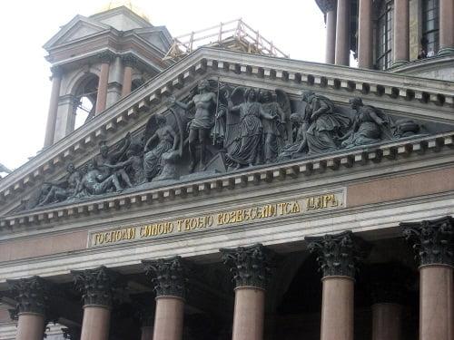 Catedral_de_San_Isaac_(3)