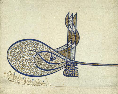 arte-islamico