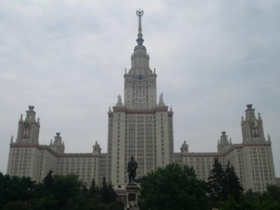 Universidad Lomonosov2