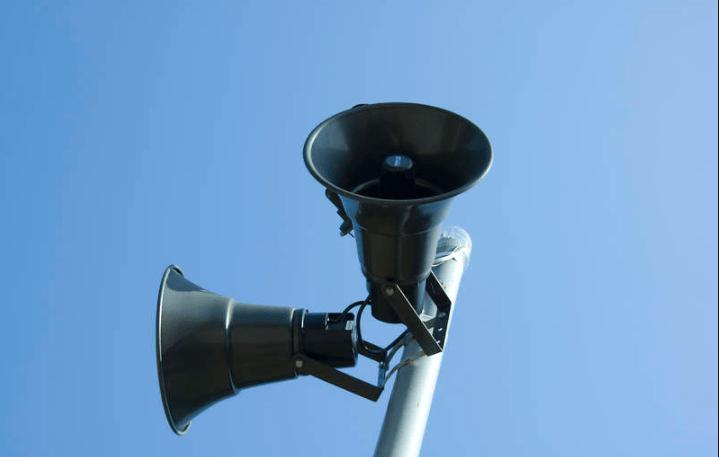Outdoor warning siren_1534457219406.PNG.jpg
