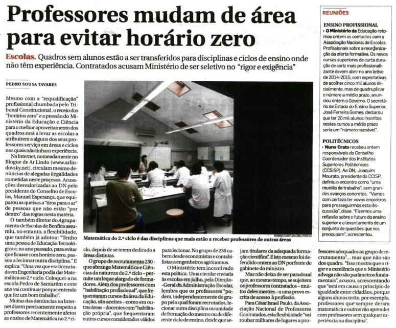 CM professores mudam de área