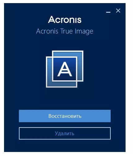 Acronis True Image 2018 Build 9660 + Repack + Bootable ISO 2018 Build 9266 + WinPE