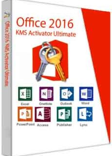 Office 2016 Permanent Activator Ultimate 1.4