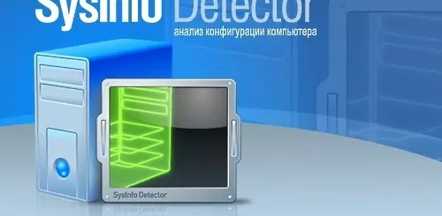 SysInfo Detector 1.4.1 Final + Portable {Latest}