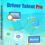 Driver Talent PRO 6.5.56.164 Portable