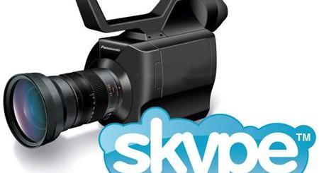 Evaer Video Recorder for Skype 1.7.6.91 {Latest} | ArmaanPC