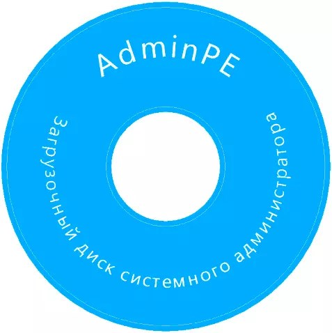 AdminPE 3.9 Boot CD ! [Latest] 2017