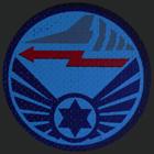 tirosh squadron