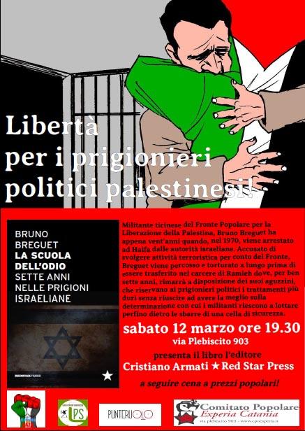 La scuola dell'odio a Catania