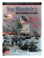 VMBB Box Cover