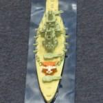 General Quarters ship