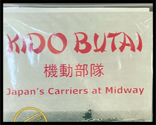 The Chaos of Kido Butai: Japan's Carriers at Midway (Dr. Richter Konfliktsimulationen, 2016)