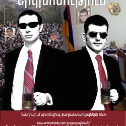 Comedy Night Narek Markarian Sergey Sargsyan