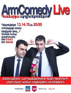 ArmComedy Live Stand-Up Comedy