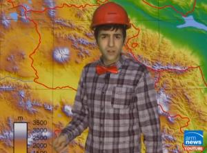 Ց. Ցիկլոնյանը այժմ աշխատում է Yahoo!Weather-ում