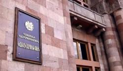 Կառավարությունը խոստանում է դատապարտել նաև մյուս տարի ակնկալվող թերացումները
