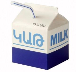 Արտադրողը պնդում է, որ կաթը շատ թարմ է