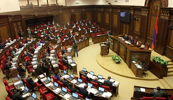 Armenian Government Calls Special Session Of Parliament On
