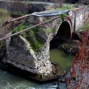 Ереванский красный мост