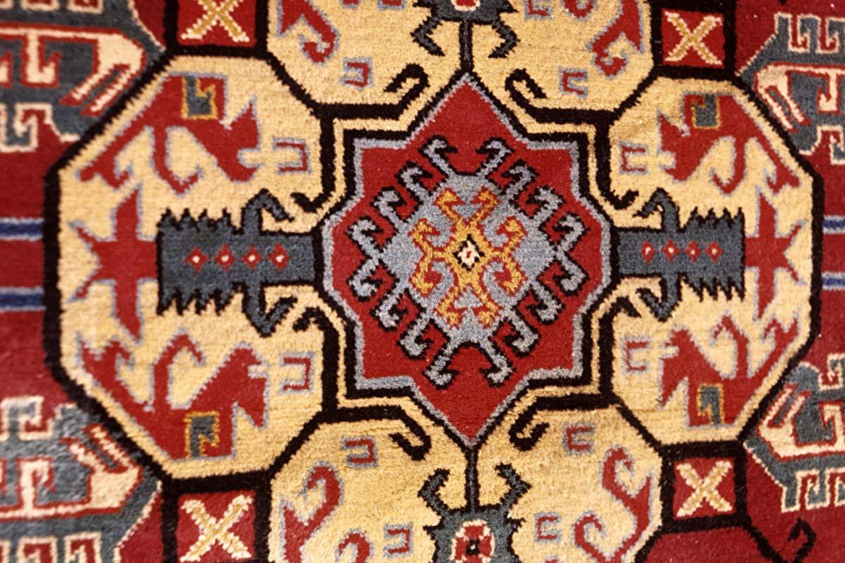 Հայկական Գորգ - Կարպետ - Armenian Geographic