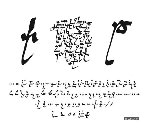 Armenian language