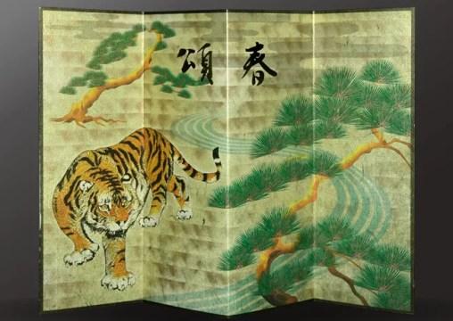 松井印刷年賀状