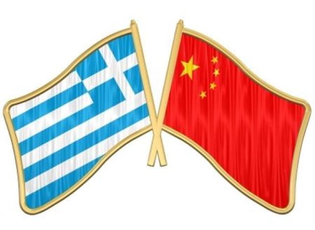 Ελλάδα - Κίνα, 5 Ιουνίου