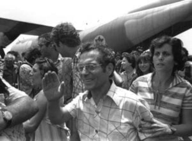 Operation Entebbe. 4 Ιουλίου