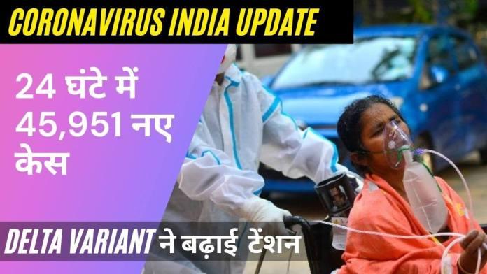 Today News Headlines Hindi Delta Variant
