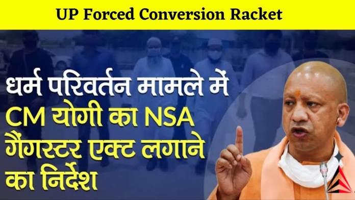 UP Forced Conversion Racket CM Yogi