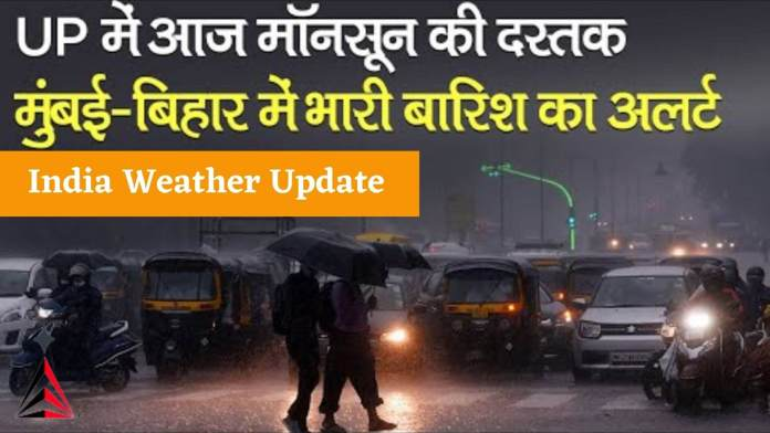 UP Weather Update Monsoon