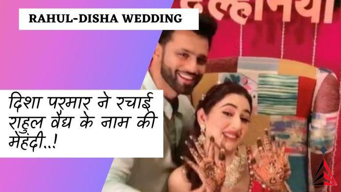 Rahul-Disha Wedding