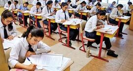 Delhi School Reopen: कोविड -19 के बीच दिल्ली में कब खुलेंगे स्कूल?