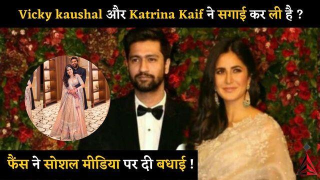 Vicky kaushal Katrina Kaif