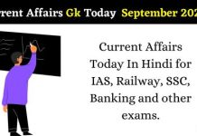 Current Affairs Gk Today In Hindi 4 September 2021