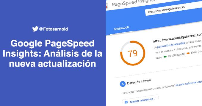 google pagespeed nueva actualizacion
