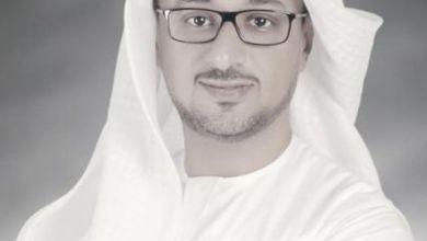 صورة وديان فخر العطور الإماراتية