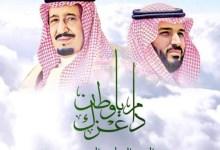 عروض العطور بمناسبة اليوم الوطني السعودي 90