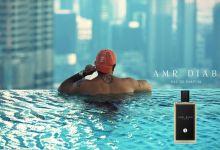 إعلان عطر عمرو دياب