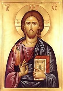 Christ Raised Border