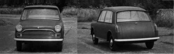 The frontal aspect of the XC9002 shows the efforts that the company was going to in order to give the car some much needed character (they still had some way to go) – but it is at the rear of the same car (right) that one can see that the eventual ADO16 'look' was already set in the minds of the stylists (even if the photograph appears to have been heavily airbrushed to achieve the effect).