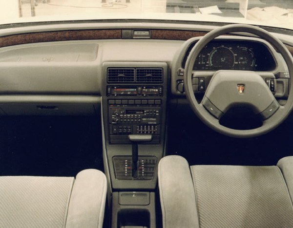 AR17 interior
