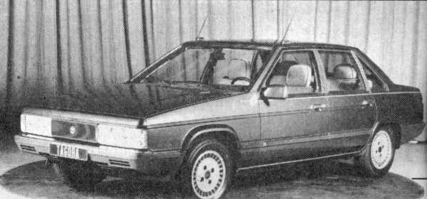 It was certainly more luxurious, but was it smarter than the governmental Citroens? Mais Non!