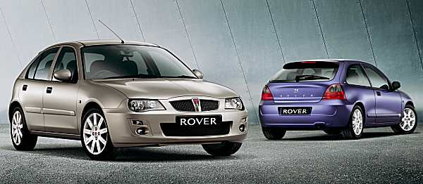 Rover's supermini that wasn't - which then was...