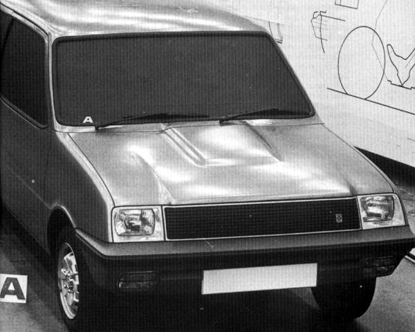 The second proposal from November 1974. The roundness was now being removed from the July designs depicted above. The style and dimensions were still very similar, but the extra style injection still had some way to go.