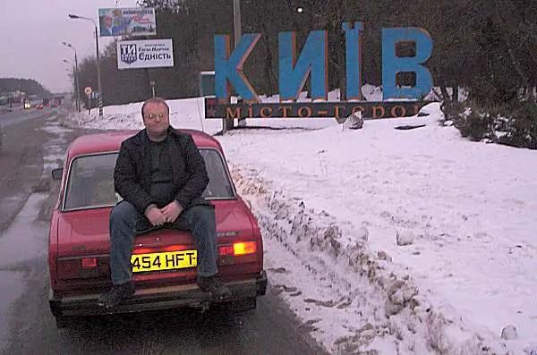 Lada Riva in Kyiv, Ukraine