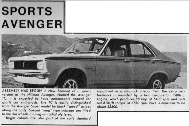 1971 Hillman Avenger TC